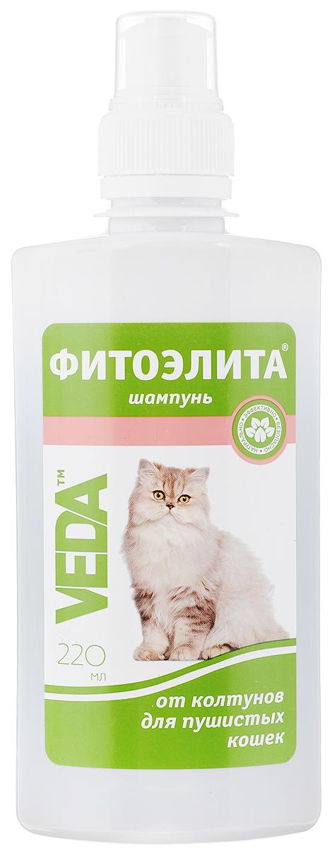 Шампунь для пушистых кошек VEDA Фитоэлита, от колтунов, 220 мл шампунь для короткошерстных кошек veda фитоэлита 220 мл