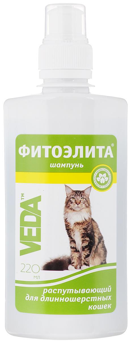 Шампунь для длинношерстных кошек VEDA Фитоэлита, распутывающий, 220 мл4605543006067Шампунь VEDA Фитоэлита - это эффективное средство гигиены для домашних животных на основе настроя травы тысячелетника. Формула этого шампуня разработана специально для облегчения ухода за кошками длинношерстных пород. Шампунь VEDA Фитоэлита обладает прекрасными распутывающими свойствами, предохраняет волос от спутывания, обеспечивает укладку волосок к волоску. Укрепляет волосяные фолликулы и регулирует минеральный обмен в коже и шерсти животного.Регулярное использование этого средства позволяет добиться прекрасных результатов.Товар сертифицирован.
