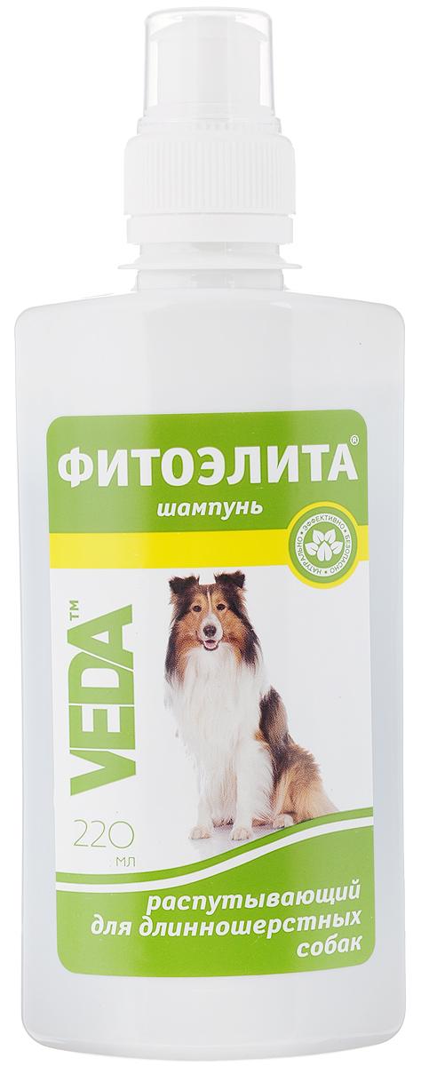 Шампунь для длинношерстных собак VEDA Фитоэлита, распутывающий, 220 мл шампунь для короткошерстных кошек veda фитоэлита 220 мл