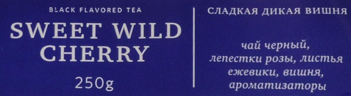 Althaus Sweet Wild Cherryчерный листовой чай, 250 г Althaus