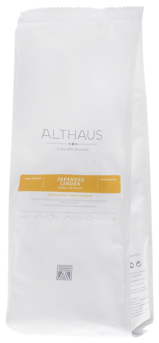 Althaus Japanese Linden травяной листовой чай, 75 гTALTHG-L00069Althaus Японская Липа — необычно нежный напиток из листочков и соцветий липы со сладковатым медовым вкусом и летним ароматом.Липу неслучайно называют медовым деревом, она действительно дает один из самых ценных сортов меда. Японская липа отличается от других разновидностей особо обильным цветением, оно наступает достаточно поздно и продолжается около двух недель. Пышное цветение липы — удивительное зрелище: вся древесная крона становится золотисто-солнечной, словно бы облитой медовым нектаром.Душистый и пьянящий липовый цвет раскрывается в прозрачном настое с многогранным, полным букетом и легким вяжущим оттенком. В этой композиции медово-древесная нота гармонично сочетается со сладким и теплым запахом цветущего луга и цветочной пыльцы.Липа, богатая ценными эфирными маслами, известна своими согревающими свойствами, она полезна для здоровья и обладает общеукрепляющим эффектом. Настой из липового цвета издавна использовался в народной медицине.Японскую Липу можно заваривать отдельно, пить с медом или использовать в качестве добавки к другим чаям. Горячий липовый чай позволит расслабиться после тяжелого трудового дня и быстро поможет при простуде. Температура воды: 85-100 °СВремя заваривания: 4-5 минЦвет в чашке: светлый кремовый