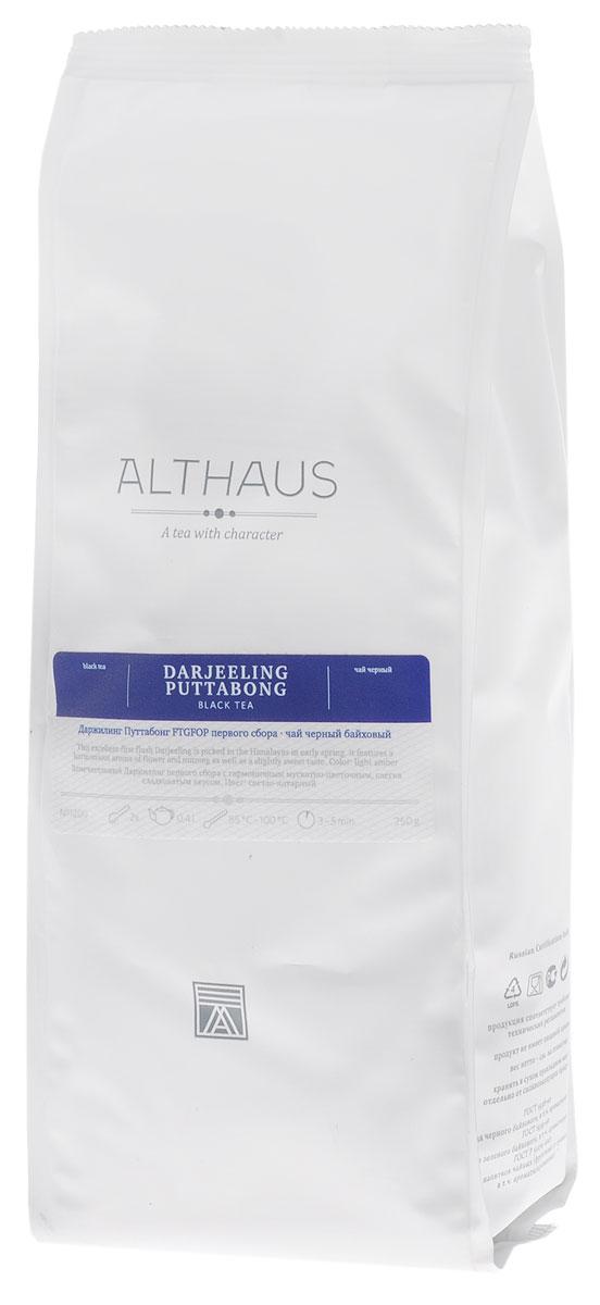 Althaus Darjeeling Puttabong FTGFOP черный листовой чай, 250 г