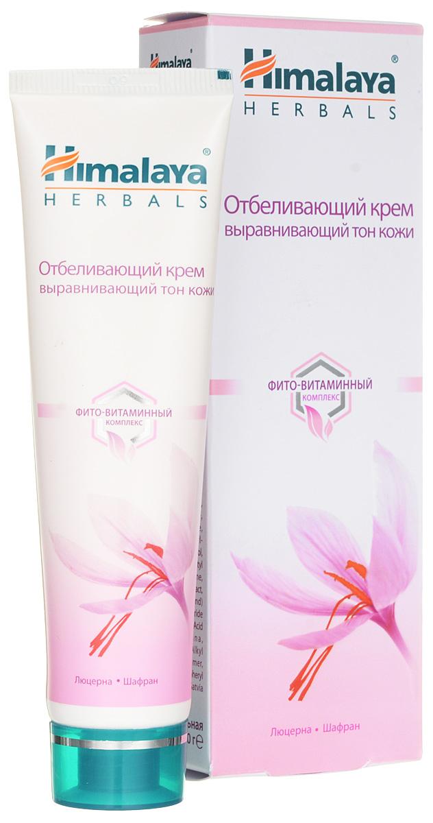 Himalaya Herbals Крем для лица Отбеливающий, 50 мл38791105Улучшенная формула для осветления кожи обогащена фито-витаминным комплексом, в состав которого входят важные витамины, люцерна и шафран. Люцерна регулирует синтез меланина; шафран обладает отбеливающим действием, устраняет тусклый цвет и признаки усталости. Совместное действие ингредиентов насыщает кожу, придает ей здоровый, ровный и сияющий цвет.Видимые результаты: - осветляет и выравнивает тон кожи; - способствует осветлению пигментации и темных пятен; - способствует уменьшению темных кругов под глазами; - насыщает кожу питательными веществами для сохранения здоровья; - увлажняет кожу, не оставляет жирного блеска на поверхности. Товар сертифицирован.