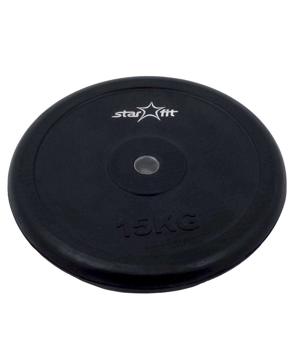 Диск обрезиненный Starfit BB-202, посадочный диаметр 26 мм, 15 кгУТ-00007174Диск Star Fit BB-202 подходит для гантелей и грифов диаметром 26 мм. Он изготовлен из прочного металла и имеет резиновое покрытие. Высокое качество обеспечивает безопасность занятий спортом. Диск оснащен металлической втулкой для загрузки и снятия диска со штанги. Для тренировки в домашних условиях чаще всего применяются обрезиненные диски со специальным покрытием, которые не царапают пол и не гремят, привлекая излишнее внимание соседей. При покупке дисков обязательно обращайте внимание на допустимый вес, который может выдержать гриф.Посадочный диаметр: 26 мм. Вес: 15 кг.