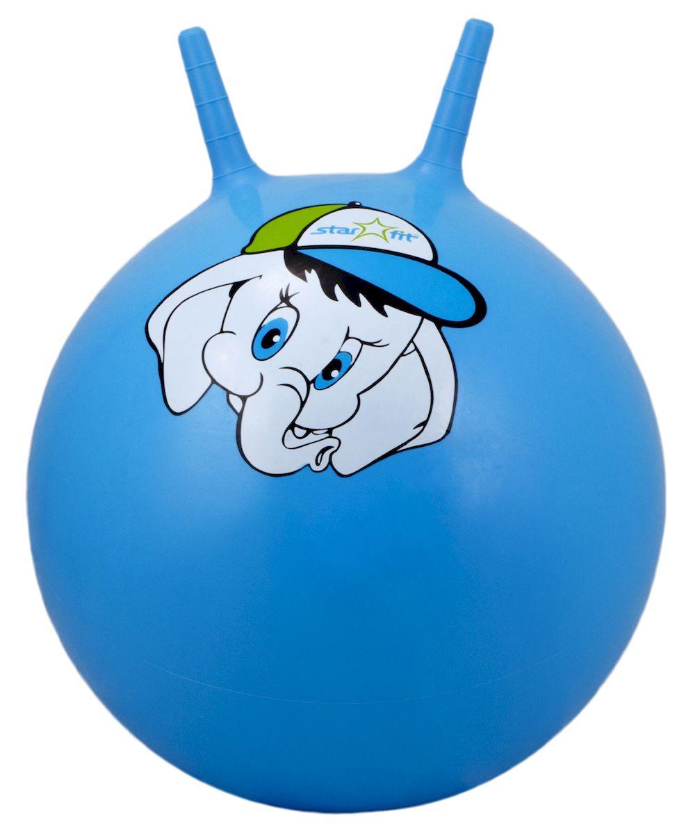 Мяч-попрыгун Starfit Слоненок, с рожками, цвет: синий, белый, зеленый, диаметр 45 см эспандеры starfit эспандер starfit es 702 power twister черный 50 кг