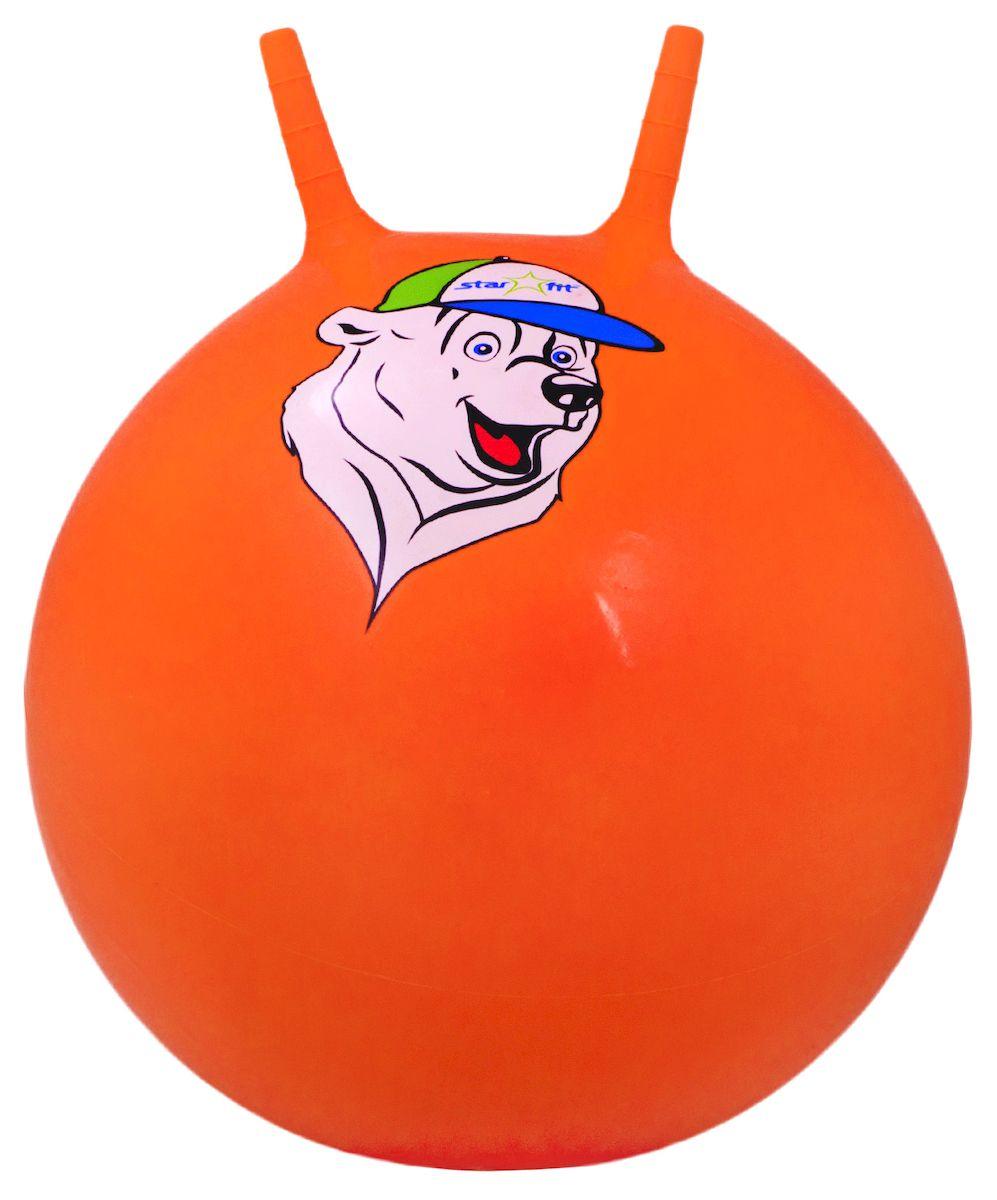 Мяч-попрыгун Starfit Медвежонок, с рожками, цвет: оранжевый, диаметр 65 смУТ-00007241Мяч-попрыгун Star Fit Медвежонок предназначен для гимнастических и медицинских целей в лечебных упражнениях. Прекрасно подходит для использования в домашних условиях. Данный мяч можно использовать для: реабилитации после травм и операций, стимуляции и релаксации мышечных тканей, улучшения кровообращения, лечении и профилактики сколиоза, при заболеваниях или повреждениях опорно-двигательного аппарата.Максимальный вес пользователя: 300 кг.