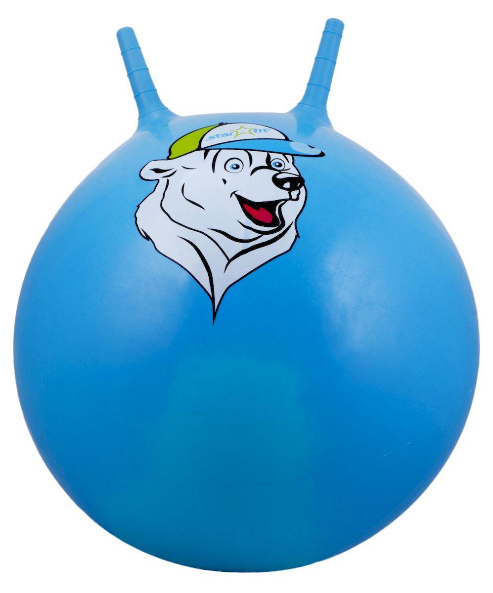 Мяч-попрыгун Star Fit Медвежонок, с рожками, цвет: синий, белый, зеленый, диаметр 65 смУТ-00007246Мяч-попрыгун Star Fit Медвежонок предназначен для гимнастических и медицинских целей в лечебных упражнениях. Оснащен ручкой. Мяч прекрасно подходит для использования в домашних условиях. Данный мяч можно использовать для: реабилитации после травм и операций, стимуляции и релаксации мышечных тканей, улучшения кровообращения, лечении и профилактики сколиоза, при заболеваниях или повреждениях опорно-двигательного аппарата.Максимальный вес пользователя: 300 кг.Йога: все, что нужно начинающим и опытным практикам. Статья OZON Гид