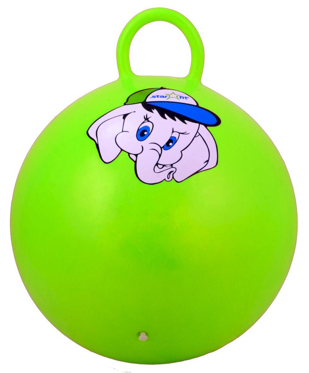 Мяч-попрыгун Starfit Слоненок, с ручкой, цвет: зеленый, серый, синий, 45 см эспандеры starfit эспандер starfit es 702 power twister черный 50 кг