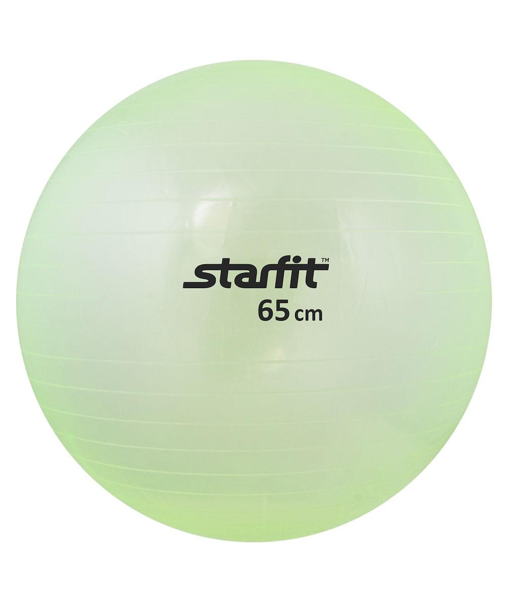 """Мяч гимнастический """"Starfit"""", цвет: прозрачный, зеленый, диаметр 65 см"""