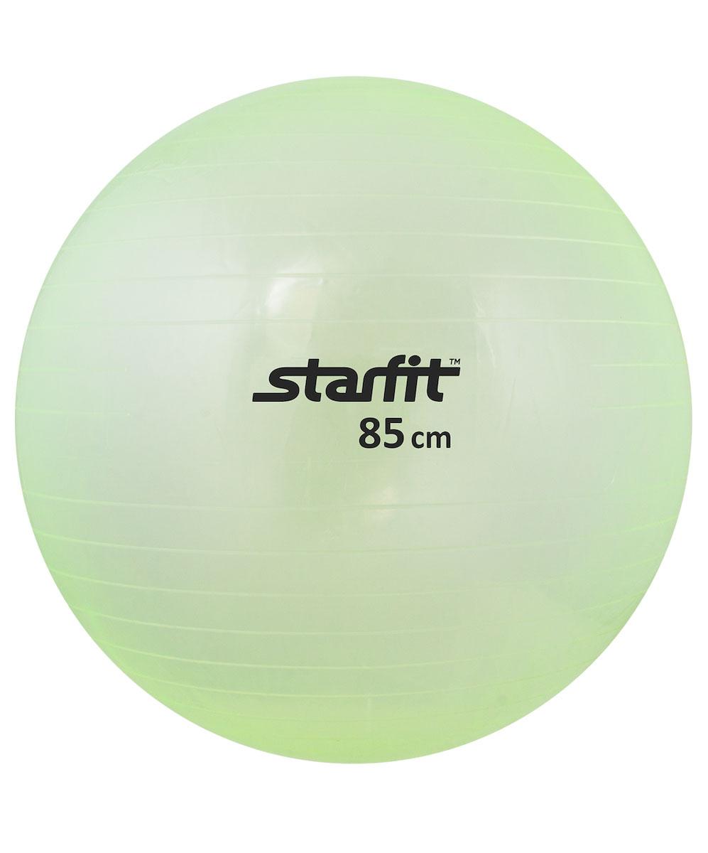 Мяч гимнастический Starfit, цвет: прозрачный, зеленый, диаметр 85 смУТ-00009047Гимнастический мяч Star Fit является универсальным тренажером для всех групп мышц, помогает развить гибкость, исправить осанку, снимает чувство усталости в спине. Предназначен для гимнастических и медицинских целей в лечебных упражнениях. Прекрасно подходит для использования в домашних условиях. Данный мяч можно использовать для реабилитации после травм и операций, восстановления после перенесенного инсульта, стимуляции и релаксации мышечных тканей, улучшения кровообращения, лечении и профилактики сколиоза, при заболеваниях или повреждениях опорно-двигательного аппарата.