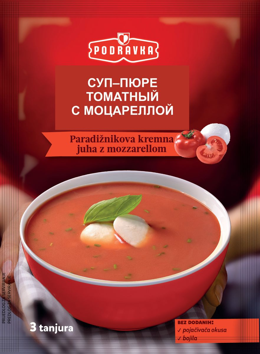 Podravka Cуп-пюре томатный с моцареллой, 80 г