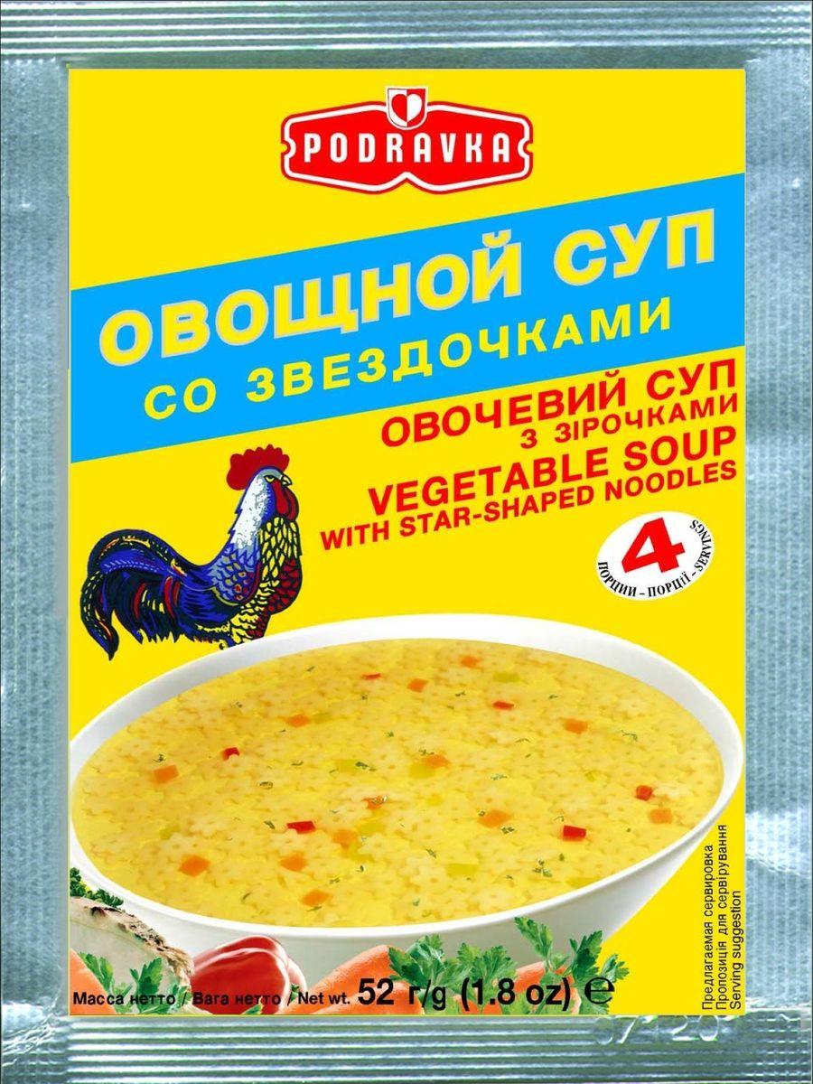 Podravka Суп овощной со звездочками быстрого приготовления, 5 пакетов по 52 г2610021Вкусный суп Podravka на прозрачном бульоне с приятным ароматом. Кусочки моркови, сельдерея, красного сладкого перца делают его не только вкусным, но и привлекательным на вид.Вкус настоящего домашнего супа! А такая особенность, как высококачественные макаронные изделия из муки из твердых сортов пшеницы в виде звездочек наверняка принесет сидящим за столом много радости!