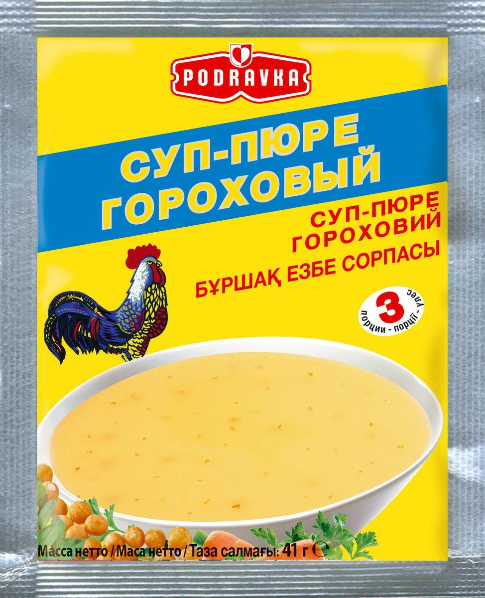 Podravka Суп гороховый быстрого приготовления, 5 пакетов 41 г2610034Вкус настоящего домашнего супа. Неизменно высокое качество ингредиентов. Рекомендуется вегетарианцам (постный продукт).