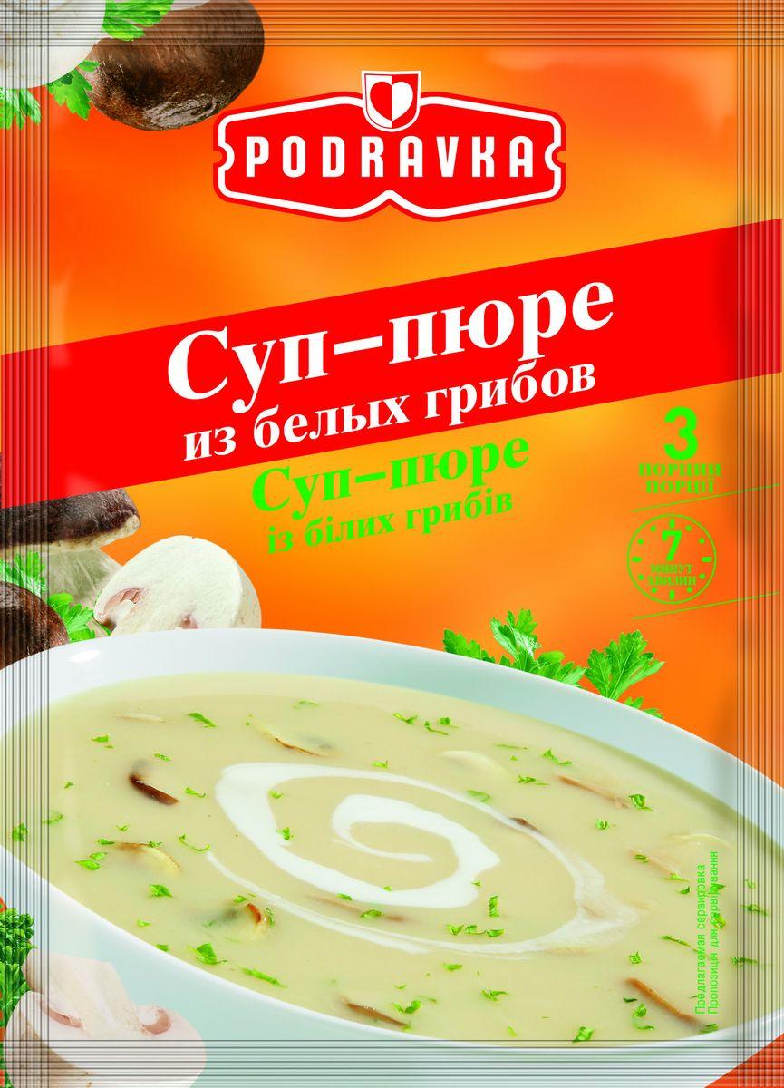 Podravka Суп из белых грибов быстрого приготовления, 5 пакетов по 48 г2610036Царь всех грибов придает по-царски роскошный вкус этому изысканному супу. А для того, чтобы его вкус был еще более богатым, узнаваемый вкус белых грибов подчеркнут точно подобранными специями. Продукт можно использовать для приготовления не только супа, но и комбинированных блюд, например, лазаньи. Хорошо подходит для вегетарианского питания.Полнота вкуса нежнейшего супаБогатый вкус белых грибовРекомендуется вегетарианцам
