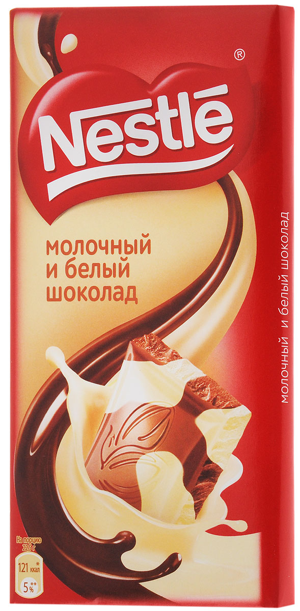 Nestle молочный и белый шоколад, 90 г конфеты nestle 750g