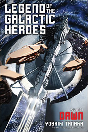 Legend of the Galactic Heroes: Volume 1 платье tutto bene tutto bene tu009ewrxq33