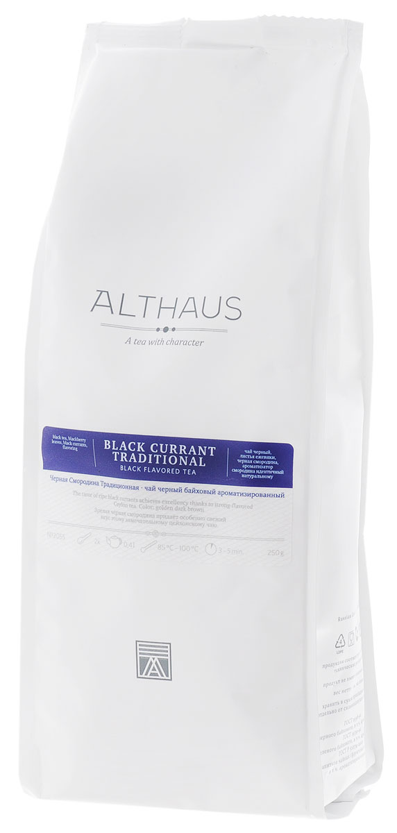 Althaus Black Currant Traditional черный листовой чай, 250 гTALTHL-L00099Черная Смородина Традиционная — это прекрасный цейлонский чай с насыщенным ароматом спелой черной смородины. Черная смородина превосходно сочетается с ароматом крепкого черного чая и оттеняет его богатый вкус яркими сладко-ягодными нотами. Букет этого купажа — необыкновенная композиция в очень тонком исполнении: в нем чувствуется легкая кислинка летней садовой ягоды, бархатистая пряность цейлонских сортов и прозрачная родниковая свежесть. Приятный теплый оттенок напитку придают молодые смородиновые листочки, покрытые нежнейшими ворсинками. Черную смородину с древности используют в кулинарии и медицине. Это растение богато витаминами, особенно витамином С, благодаря чему повышает сопротивляемость организма различным заболеваниям. Прохладный смородиновый чай превосходно освежает даже самым жарким летом. Оптимальная температура заваривания чая 95°С Температура воды: 85-100 °С Время заваривания: 3-5 мин Цвет в чашке: темно-коричневый с оттенком золотаВсё о чае: сорта, факты, советы по выбору и употреблению. Статья OZON Гид