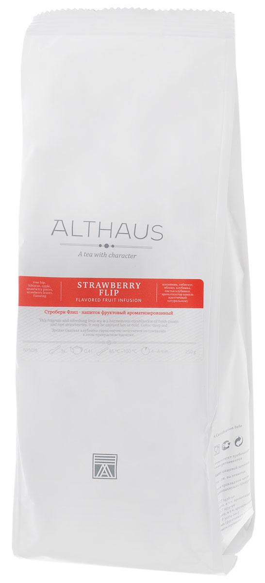 Althaus Strawberry Flip фруктовый листовой чай, 250 г althaus darjeeling puttabong ftgfop черный листовой чай 250 г