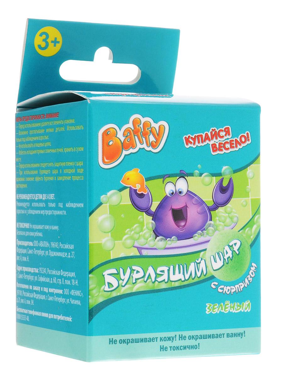 Baffy Средство для купания Бурлящий шар с сюрпризом цвет зеленыйD0116_зеленыйКупание в ванне превратится в интересную увлекательную игру с помощью средства для купания Baffy Бурлящий шар.Наполните ванну и опустите в воду шар. Шар тут же начнет бурлить и окрашивать воду. Когда шар полностью растворится, появится капсула с сюрпризом. Через несколько минут капсула растворится и появится фигурка-сюрприз из поролона.Не окрашивает кожу! Не окрашивает ванну! Не токсично!Порадуйте своего ребенка!