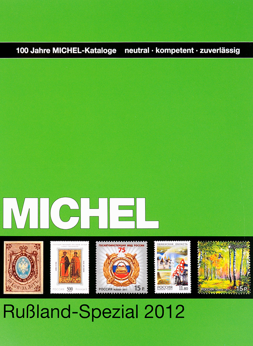 Michel № 340620, 2012: Russland Spezial Katalog russische lackmalerei