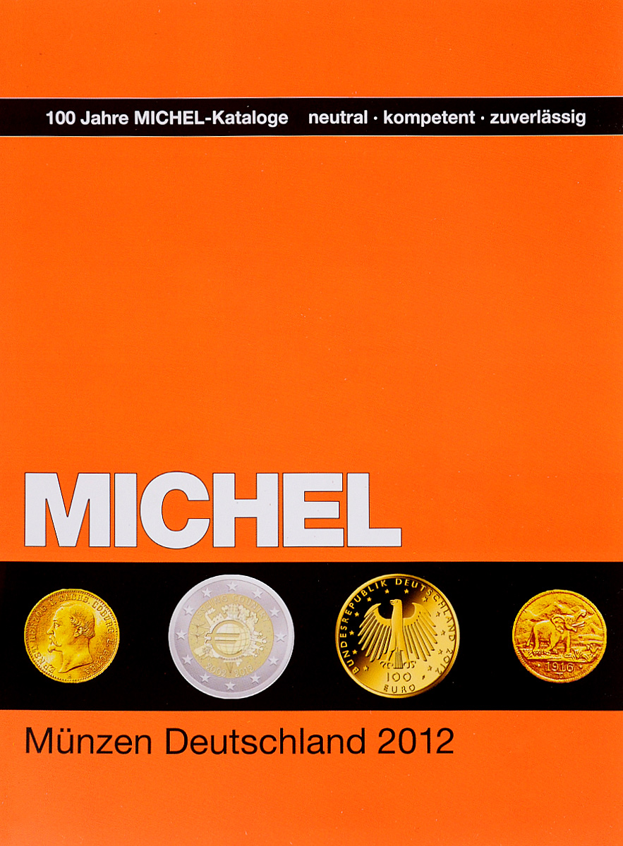 Каталог монет Michel. 2012 год. Сборник по монетам Германии №342504 каталог stypeatelie