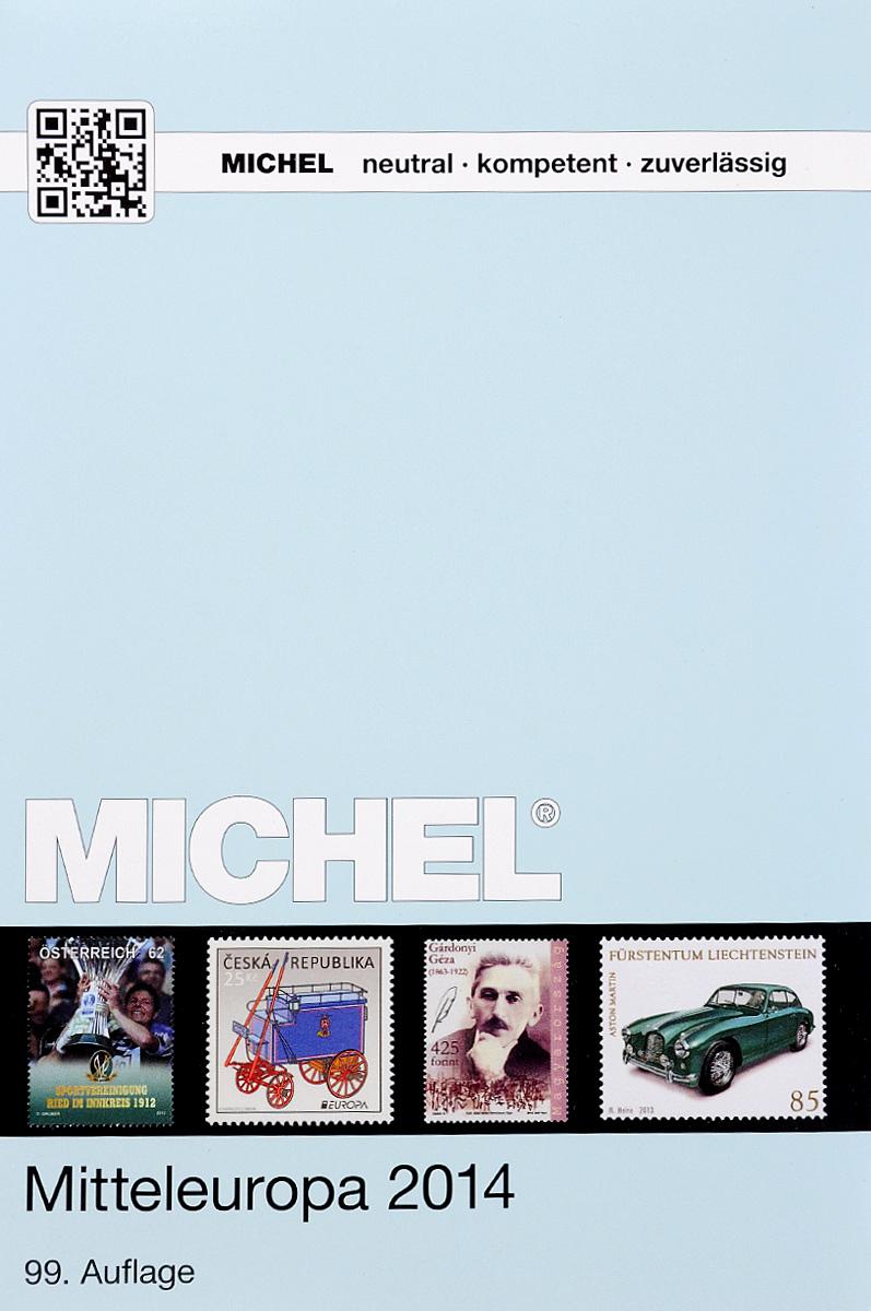 Michel 2014: Mitteleuropa Katalog сапоги quelle der spur 1013540