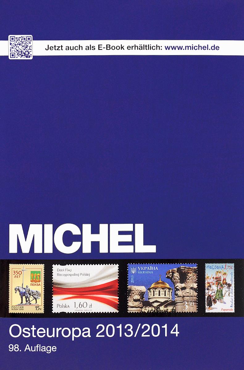 Michel Katalog Osteuropa № 344457, 2013/2014 болеро mayoral бирюзовый