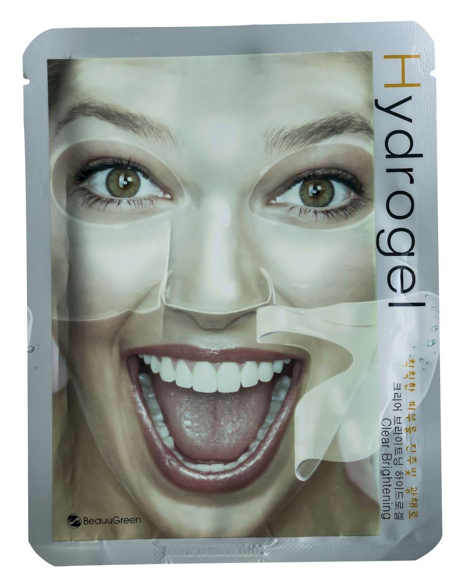BeauuGreen Осветляющая гидрогелевая маска для лица Clear Brightening Hydrogel Mask333140Гидрогелевая маска для лица BeauuGreen Clear Brightening Hydrogel Mask Маска с арбутином используется как дополнительный уход за кожей, склонной к пигментации. Арбутин – экстракт из растений или ягод, способствующий бережному осветлению пигментации и выравниванию тона кожи лица. Прополис является природным антибиотиком, обладает отличным противогрибковым и антибактериальным эффектами, а также смягчающим свойством.Коллаген растительного происхождения способствует удержанию влаги и восстановлению эластичности кожи.Способ применения: Очистите лицо, промокните полотенцем. Аккуратно извлеките маску из пластиковой упаковки. Снимите прозрачную пленку и наложите маску на лицо. Оставьте на 30-40 минут. Медленно удалите маску с лица, дайте впитаться остаткам средства в кожу.Меры предосторожности: при возникновении раздражения прекратите использование и обратитесь к дерматологу. При попадании продукта в глаза промойте их водой. Не используйте маску повторно. Храните в защищенном от прямых солнечных лучей месте, недоступном для детей.Состав: вода, глицерин, бутиленгликоль, дипропиленгликоль, каррагенан, камедь рожкового дерева, ксантановая камедь, ниацинамид, ПЭГ-60 гидрогенизированное касторовое масло, феноксиэтанол, метилпарабен, пропиленгликоль, гуаровая камедь, агар, отдушка, лактат кальция, хлорид калия, глюкоза, пропилпарабен, динатрий ЭДТК, гидролизованный коллаген, экстракт пчелиного маточного молочка, экстракт прополиса, убихинон, аденозин, токоферола ацетат (витамин Е), экстракт алоэ вера, церамид-3, лецитин, босвелия серрата экстракт, гиалуронат натрия, этилгексилглицерин.