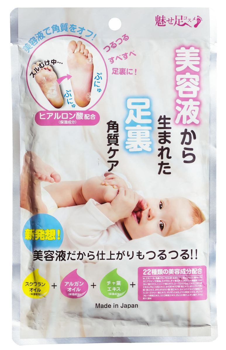 Futto Носочки для педикюра824659Эффективный, безопасный и экономичный вариант домашней косметологии по уходу за ступнями! Носочки помогут избавить поверхность стоп от мозолей, трещин, натоптышей и огрубевшей кожи, а также избавят от неприятного запаха, образующегося в результате размножения бактерий в ороговевшем слое кожи. - 100% натуральные ингредиенты - Безопасность подтверждена соответствующими сертификатами - Молочная кислота, входящая в состав, обладает отшелушивающим эффектом - Гиалуроновая кислота оказывает смягчающее и увлажняющее действие - Коллаген питает кожу ног и стимулирует ее обновлениеСпособ применения: Наденьте носочки, оставьте на ногах на час, затем снимите, а ноги промойте с мылом. В эти 60 минут можно заниматься своими домашними делами. Через 3-5 дней с момента начала использования носочков начнется интенсивное отшелушивание ороговевшего слоя эпидермиса.Меры предосторожности: Не пытайтесь механически снимать отшелушивающиеся участки кожи. Дождитесь, когда кожа очистится самостоятельно. Храните в недоступных для детей местах. Избегайте попадания прямых солнечных лучей. При попадании в глаза промойте их водой. Не используйте, если на коже имеются раны, нарывы, экзема и иные проблемы. Если во время применения возникают покраснения или зуд, прекратите использование и обратитесь к дерматологу. Срок годности: 3 года Срок годности после вскрытия: 3 месяца