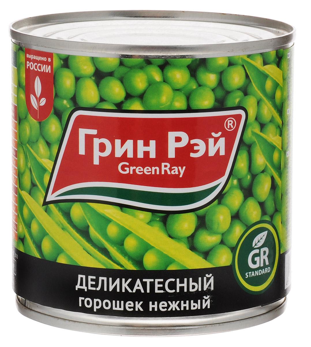Green Ray Деликатесный горошек зеленый, 425 мл stollenwerk горошек молодой деликатесный 720 мл