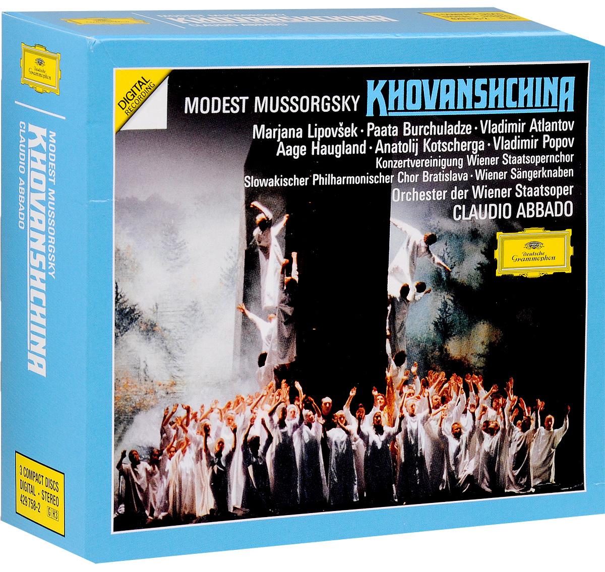 Modest Mussorgsky. Khovanschina. Claudio Abbado (3 CD) claudio abbado sting prokofiev peter and the wolf