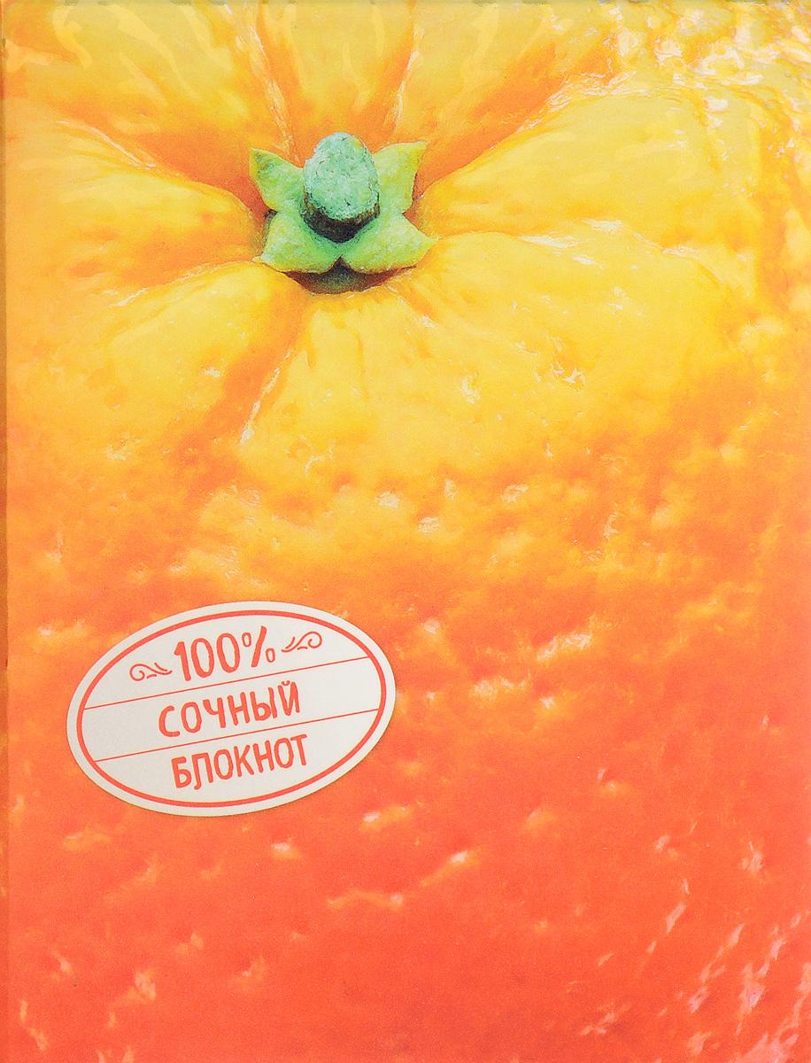 Апельсин. Блокнот блокнот кофемана нежные цветы