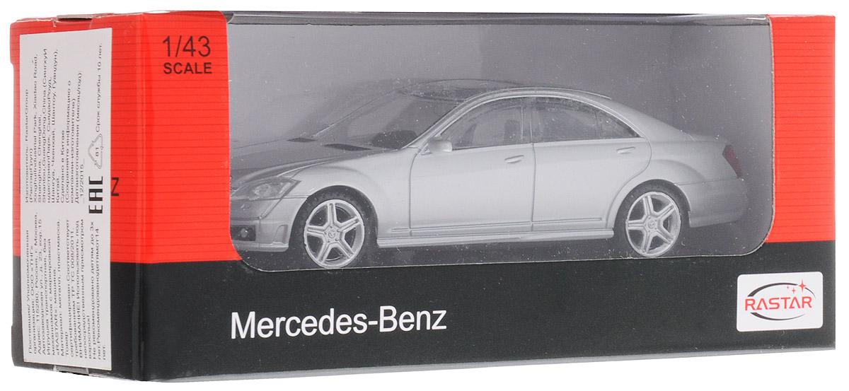 RastarМодель автомобиля Mercedes-Benz S63 AMG цвет серебристый Rastar