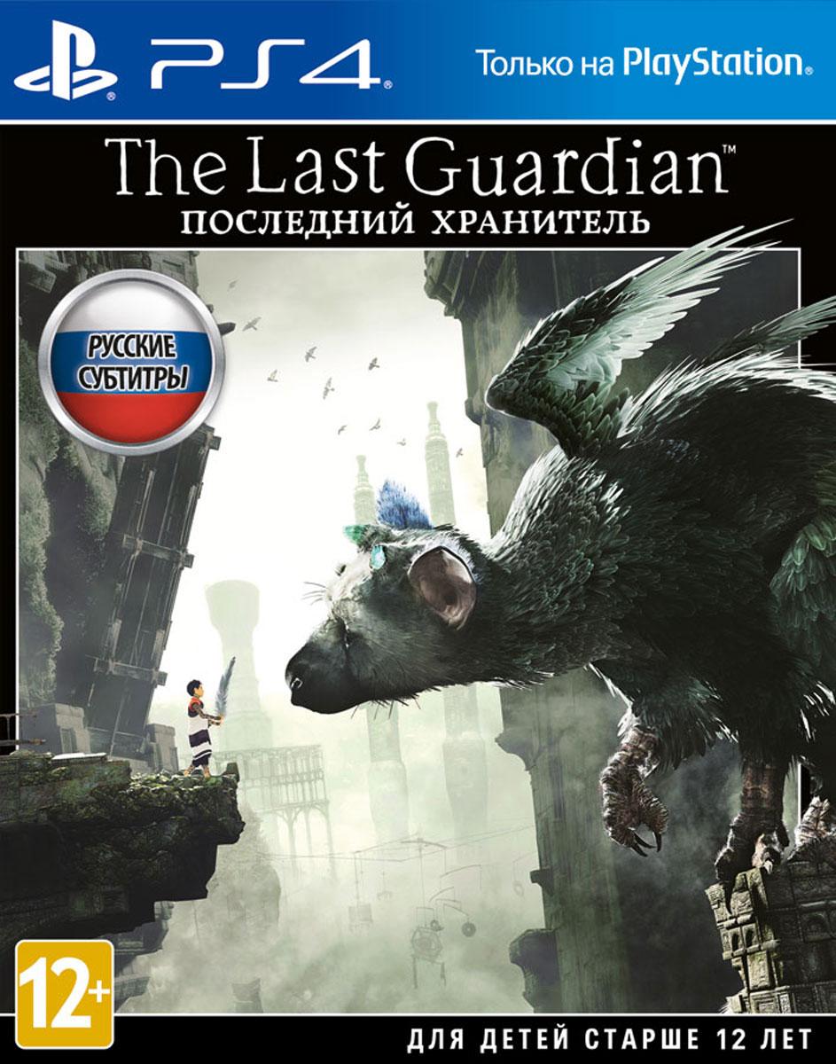 The Last Guardian. Последний хранитель (PS4) все тайны мира