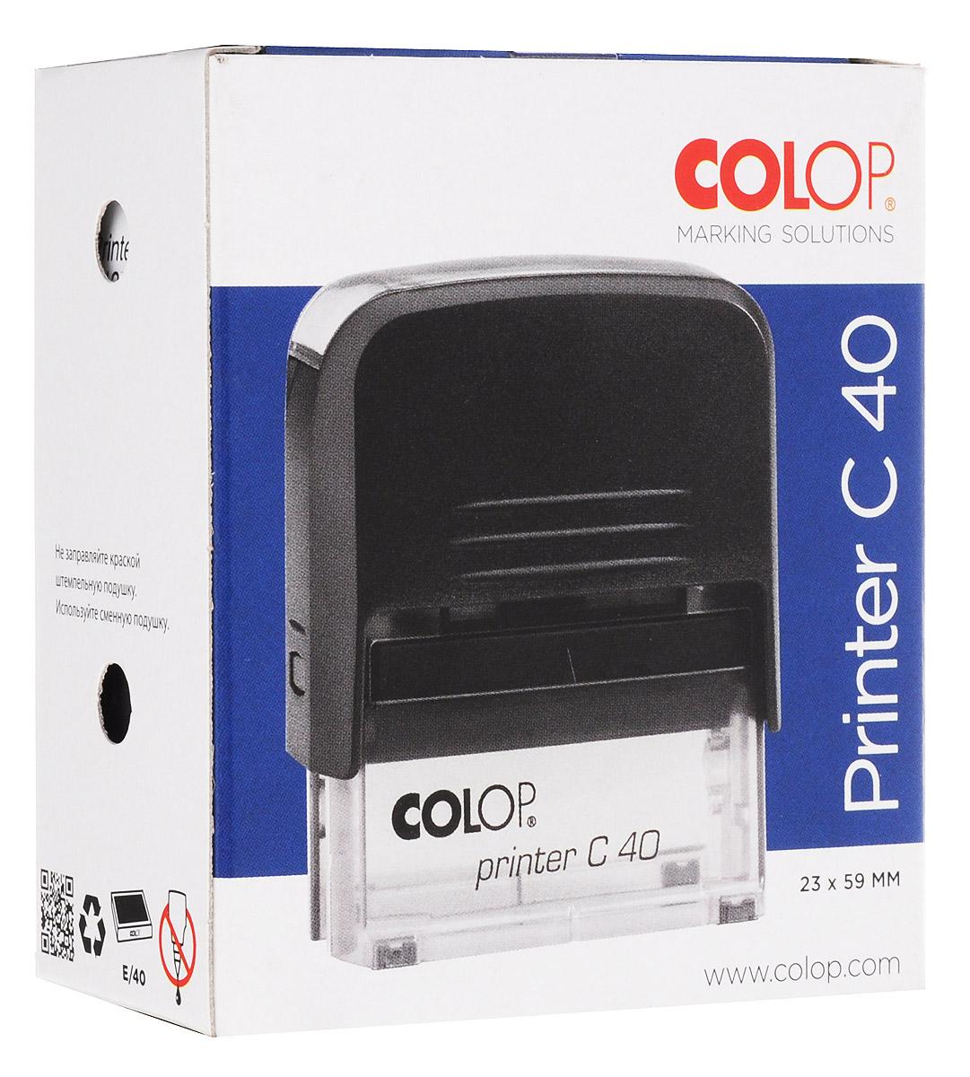 ColopОснастка для штампа цвет черный 23 х 59 мм Colop