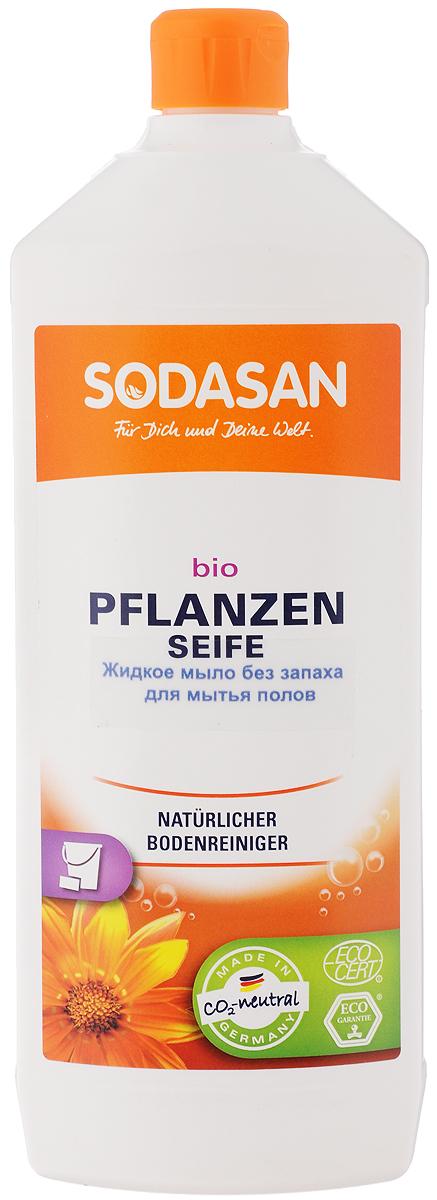 Жидкое мыло для мытья полов Sodasan, без запаха, 1 л