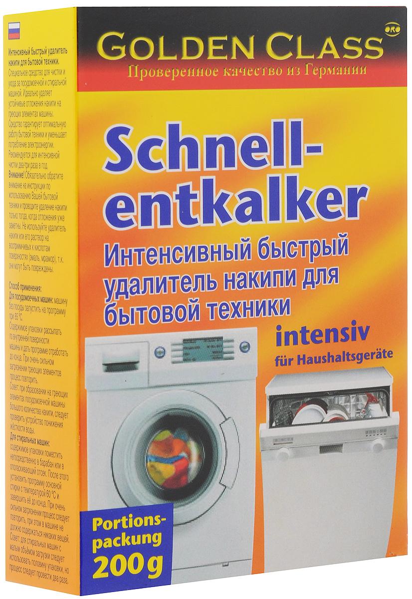 Средство для удаления накипи Schnell Entkalker, 200 г чистящее средство для кофемашины siemens таблетки для удаления накипи tz80002
