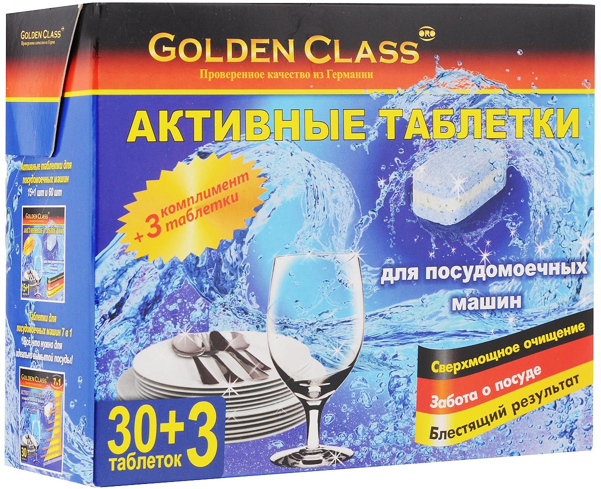 Таблетки для посудомоечных машин Golden Class, 33 шт06062Таблетки Golden Class предназначены для мытья посуды в посудомоечной машине любого типа и производителя.Современная трехслойная рецептура таблетки позволяет основательно, но деликатно удалять любые загрязнения с вашей посуды, не нанося вреда внутренним частям и механизмам вашей посудомоечной машины, не повреждая цвета, рисунок и внешний вид посуды при любых режимах мойки. Новая проверенная технология Golden Class позволяет: - использовать для мытья воду любой жесткости, благодаря специальной смягчающей рецептуре таблеток, - благодаря содержанию энзимов тщательно мыть посуду даже при низких температурах, тем самым экономить электроэнергию, - использовать для одной загрузки только одну таблетку.Товар сертифицирован.Как выбрать качественную бытовую химию, безопасную для природы и людей. Статья OZON Гид