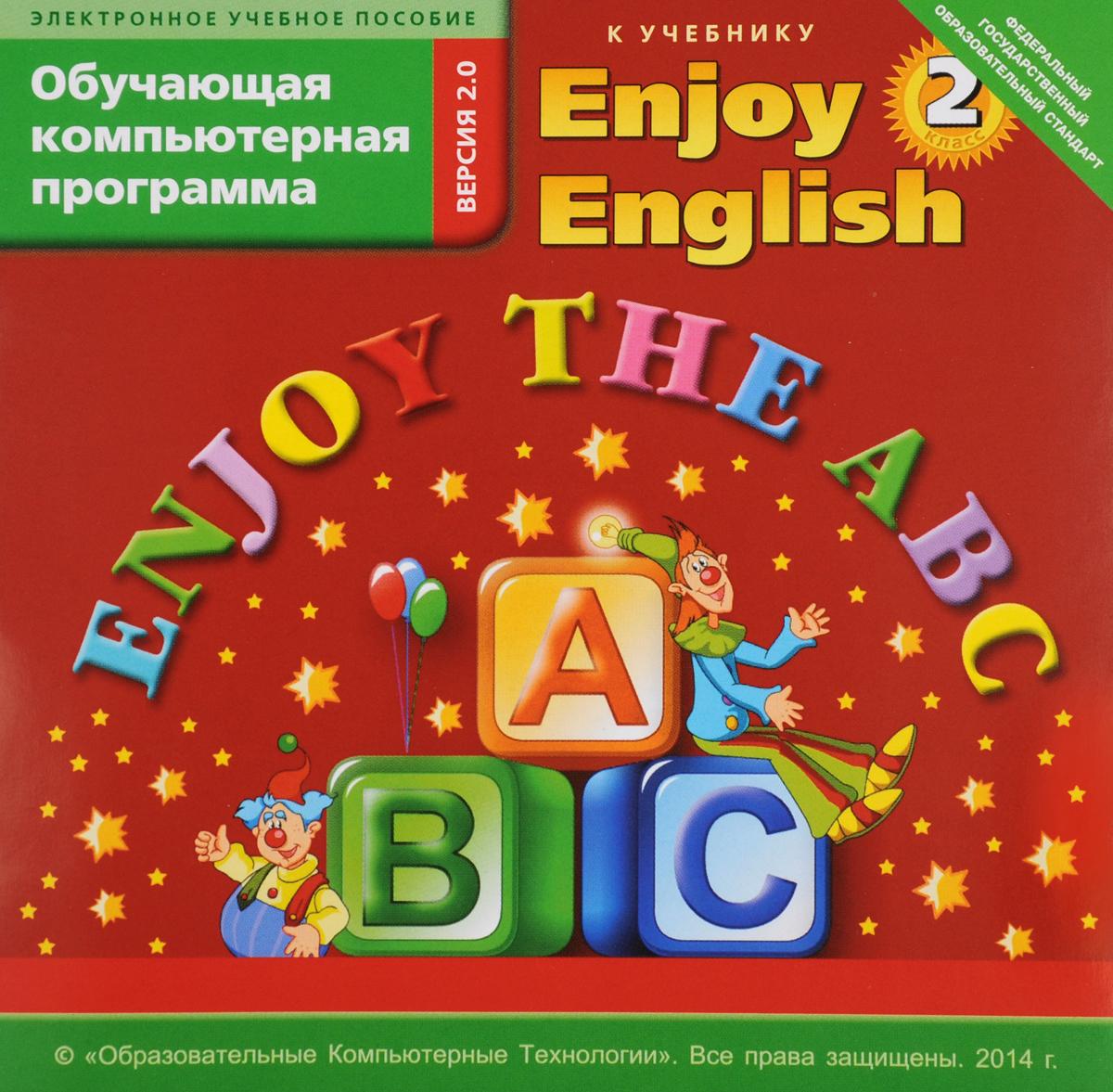 Enjoy English 2: Enjoy the ABC / Английский с удовольствием. 2 класс. Обучающая компьютерная программа agatha christie the abc murders level 4 cd rom