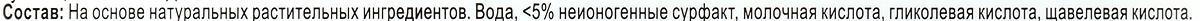 """Профессиональное биосредство """"Tri-Bio"""" превосходно чистит грили, барбекю, мангалы,   фритюрницы, вытяжки, шампура и многое другое. Очищает любые виды поверхностей.   Эффективно даже при сильном застарелом загрязнении. Ликвидирует запахи. Абсолютно   безопасно для всех типов поверхностей. В отличие от стандартных химических, продуктов легко   проникает в швы, позволяет обеспечить более длительный контроль запаха и более глубокую   чистку. Товар сертифицирован.    Как выбрать качественную бытовую химию, безопасную для природы и людей. Статья OZON Гид"""