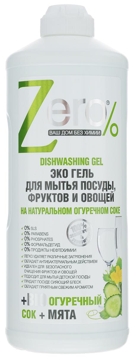 Гель для мытья посуды, фруктов и овощей Zero, на натуральным огуречном соке, с мятой, 500 мл071-41-4405Эко гель Zero - безопасное, натуральное и эффективное моющее средство. До блеска отмывает посуду и прекрасно очищает фрукты и овощи от грязи, микробов, разных химических удобрений и восковой пленки. если представить себе, какое количество рук и километров пути фрукты и овощи прошли прежде, чем попасть к вам на стол, сразу захочется их хорошенько отмыть и сделать их такими же чистыми, какими их создала природа. Поэтому просто ополоснуть их водой недостаточно.Натуральный огуречный сок - прекрасное безопасное средство для очищения овощей и фруктов от грязи, удобрений и восковой пленки, которыми они покрыты для сохранности и привлекательного внешнего вида.Мята обладает мощным антибактериальным действием.Товар сертифицирован.Состав: вода очищенная, 5-15%: анионный ПАВ,Как выбрать качественную бытовую химию, безопасную для природы и людей. Статья OZON Гид