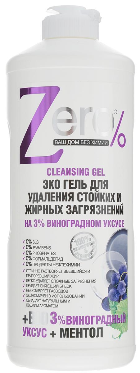 """Эко гель для удаления стойких и жирных   загрязнений """"Zero"""" - это натуральное,   эффективное и безопасное моющее средство без   вредных и опасных для здоровья химических   веществ. В его основу положены натуральные   компоненты, хорошо известные и проверенные   временем.Виноградный уксус прекрасно   растворяет стойкие и застарелые жирные   загрязнения, отлично очищает различные   кухонные поверхности, кафель, раковины,   сантехнику, духовки, плиты, подходит для   очищения грилей и микроволновых печей,   противней, сковород и посуды из жаропрочного   стекла. Ментол обладает антибактериальным   действием, придает сияющий блеск и свежесть.   Не оставляет разводов. Экономичен в   использовании. Обладает натуральным свежим   ароматом.Товар сертифицирован.    Как выбрать качественную бытовую химию, безопасную для природы и людей. Статья OZON Гид"""