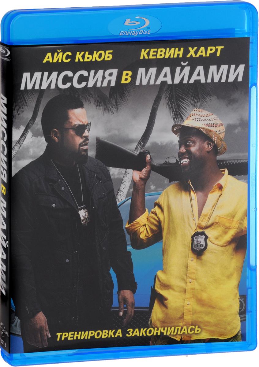 Миссия в Майами (Blu-ray) джейн берет ружье blu ray