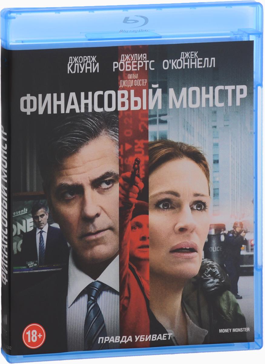 Финансовый монстр (Blu-ray) сколько стоит манга