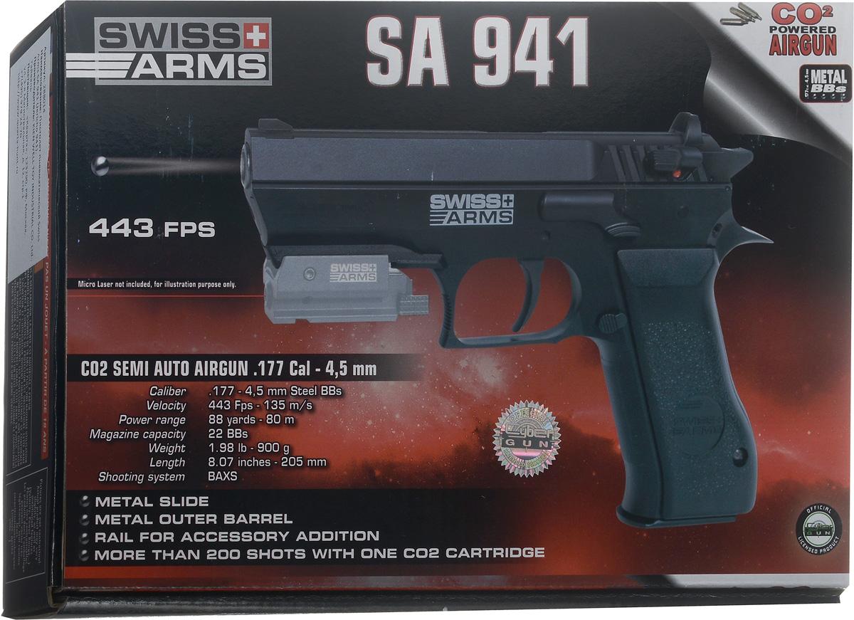 Пистолет пневматический Swiss Arms