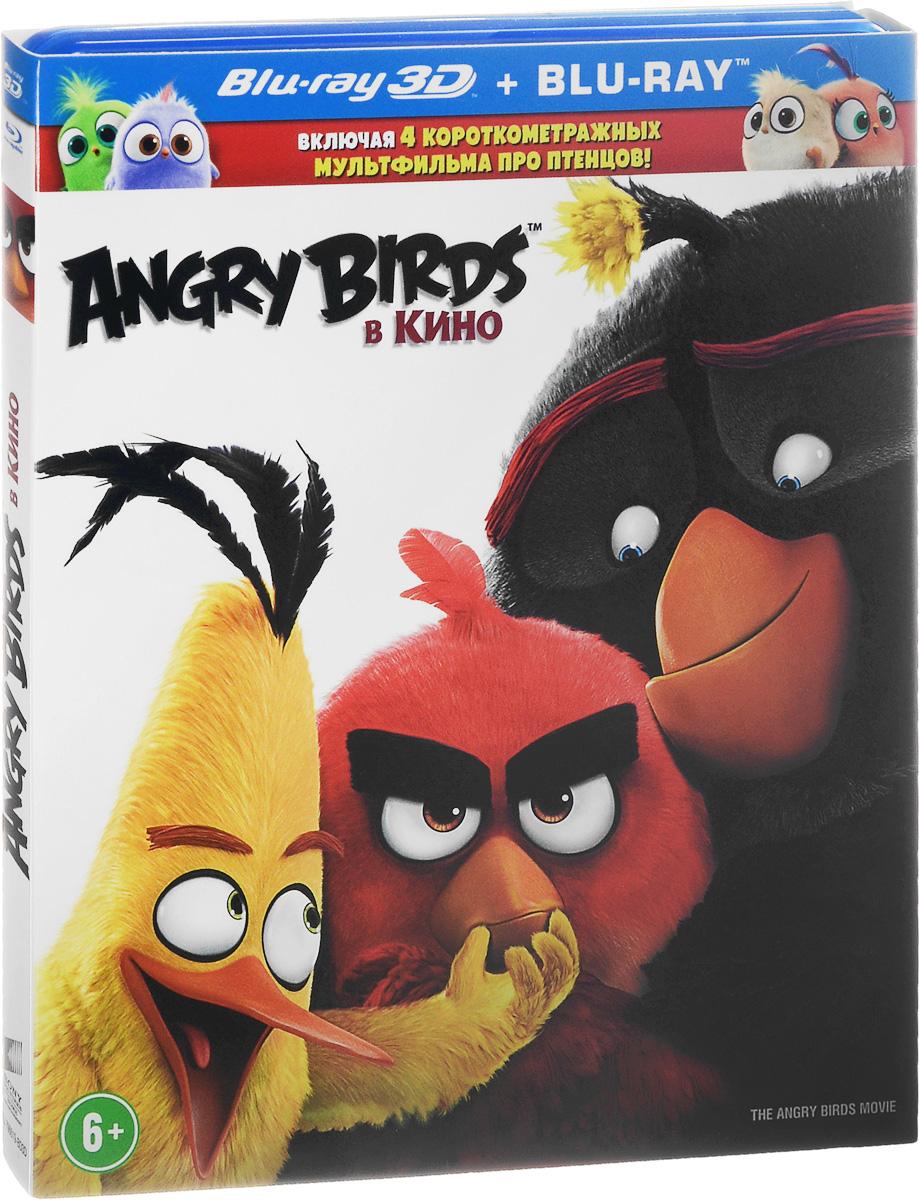 Angry Birds в кино 3D (Blu-ray) проигрыватель blu ray lg bp450 черный