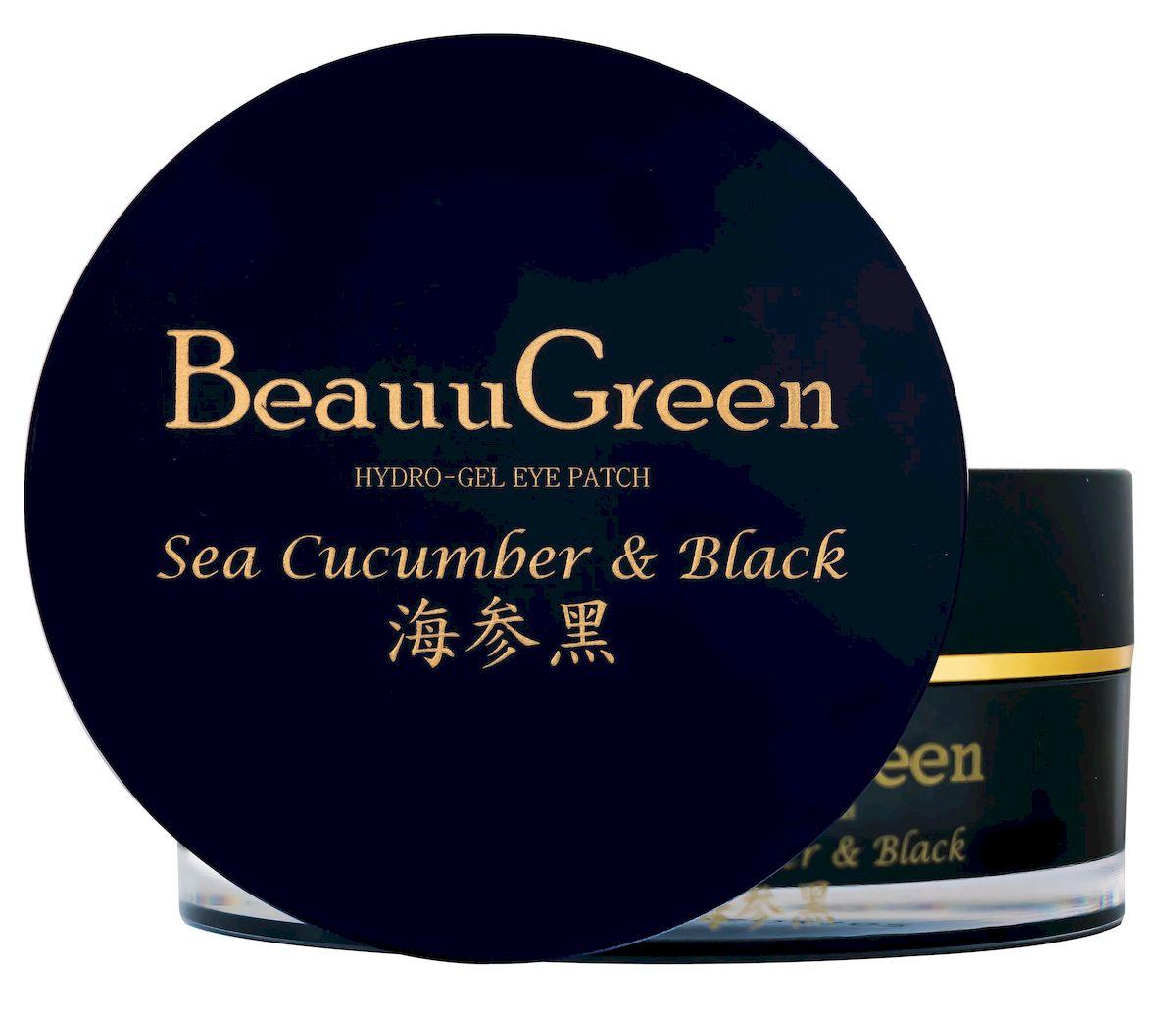 BeauuGreen Гидрогелевые патчи для кожи вокруг глаз Sea Cucumber & Black Hydrogel Eye Patch, 90 г гидрогелевые патчи для кожи вокруг глаз с экстрактом кокоса kocostar tropical eye patch coconut