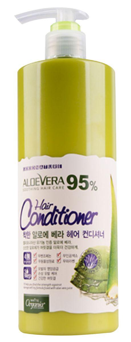 Whitecospharm Увлажняющий кондиционер для ослабленных волос White Organia с соком листьев алоэ, экстрактами морк, 500 мл457285Специальная формула кондиционера с растительными экстрактами создана для максимально эффективного ухода за ослабленным волосами.- Сок алоэ интенсивно увлажняет, а растительные экстракты питают волосы по всей длине- Кондиционер восстанавливает наружный защитный слой волоса – кутикулу, придавая волосам здоровый блеск и гладкость- Не утяжеляет волосы, облегчает расчесывание и укладку волосСпособ применения: нанесите необходимое количество кондиционера на предварительно вымытые волосы, оставьте на 1-2 минуты, затем тщательно промойте водой. Подходит для ежедневного применения.Меры предосторожности: при попадании средства в глаза промойте их проточной водой. Храните в недоступном для детей месте.