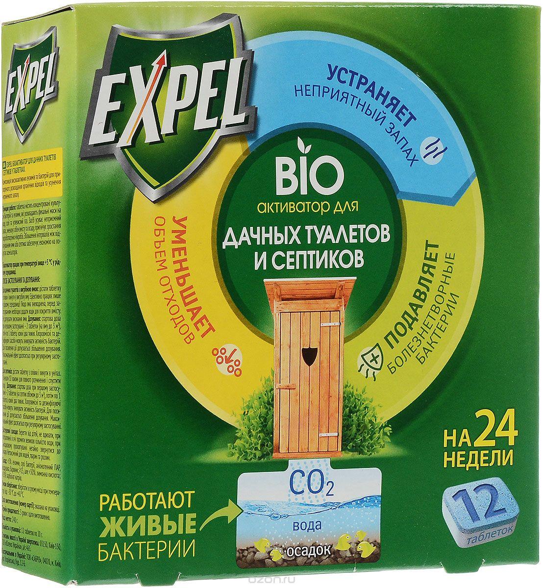 Биоактиватор Expel для дачных туалетов и септиков, 12 таблетокTT0004Биоактиватор Expel содержит концентрированные культуры бактерий. Которые разлагают фекальные массы на воду, углекислый газ и соли. Средство устраняет неприятный запах, уменьшает объем содержимого и осадка, подавляет рост болезнетворных микробов. Увеличение интервалов между откачками ямы или септика обеспечивает экономию на услугах ассенизаторов. Способ применения: Для дачных туалетов с выгребной ямой: извлечь таблетку из пленки и бросить в выгребную яму. Биоактиватор эффективно работает только в жидкой среде. Если яма обезвожена, необходимо добавить воды для покрытия содержимого. Не допускать высыхания ямы.Для септиков: извлечь таблетку из пленки и бросить в унитаз. Подождать 10 минут для полного растворения и спустить воду.Дозировка: стартовая доза при первом применении - 2 таблетки (на яму или септик до 3 м3), затем по 1 таблетке каждые 2 недели. Характеристики: Состав: сухие бактерии, энзимы, карбонат натрия, лимонная кислота, анионогенный ПАВ, отдушка, краситель. Вес одной таблетки: 20 г. Количество таблеток: 12 шт.
