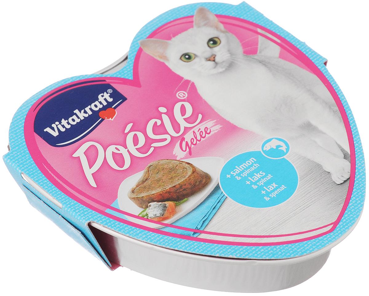 Консервы для кошек Vitakraft Poesie, лосось со шпинатом в желе, 85 г62945Консервы для кошек Vitakraft Poesie - это полнорационный корм для кошек без искусственных красителей, сахара и консервантов. Состав: мясо и мясные субпродукты, рыба и рыбные субпродукты (5% лосось), минеры, овощи (2% шпинат), инулин. Товар сертифицирован.